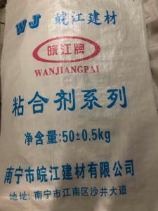 南宁市皖江专业生产陶瓷砖粘合剂施工方便
