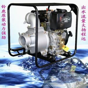 小型4寸柴油机铸铝泵