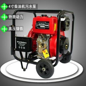 厂家定制4寸柴油机动泵