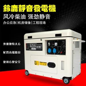 移動式5KW低噪音柴油發電機車載