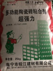 广西省南宁市皖江专业生产陶瓷砖粘合剂施工方便