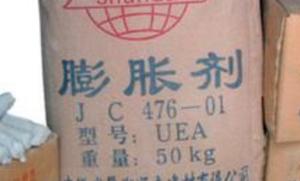 广西省南宁市皖江HEA膨胀剂实力厂家批发货源充足施工方便