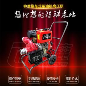 推车式100mm口径柴油机排涝泵
