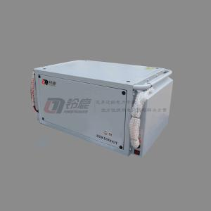 3KW静音箱式数码变频发电机SZK3500GT