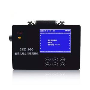 TD-CCZ1000直读式粉尘浓度测量仪 厂家直销