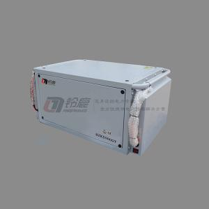 遥控悬挂式超静音5KW汽油发电机