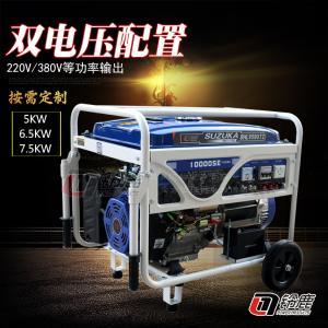手推式8KW風冷汽油發電機220V380V都可使用SHL9500T2