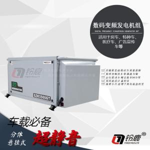 5KW遙控型靜音汽油發電機組SZK5500GT