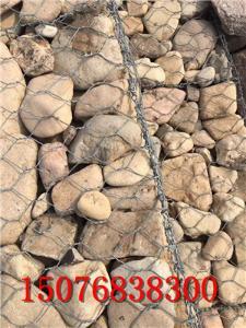 铅丝笼 铅丝石笼 贵州铅丝石笼厂家
