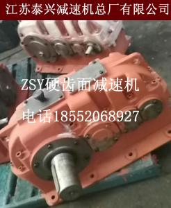订做ZSY280-45硬齿面减速器送货到厂