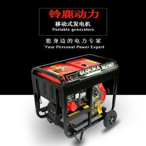 5KW大功率风冷柴油发电机小商品市场用