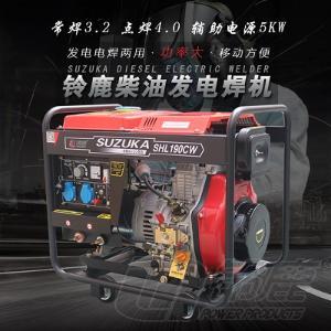 190A推车式风冷柴油发电焊机