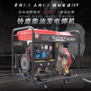 一个人可以操作的190A柴油发电焊机