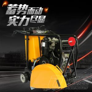 便携式钢筋混凝土柴油路面切割机