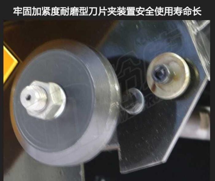 TCC175電啟動瀝青柴油馬路切割機