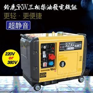 帶靜音箱5KW單缸柴油發電機