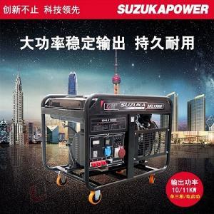 广东10KW应急便携式10KW汽油发电机