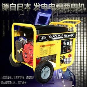 陜西移動式190A風冷汽油發電焊機