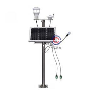 来电优惠 TD-1U超声波农业气象站 厂家直销