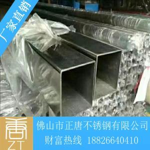 方管,不銹鋼方管,304不銹鋼方管,佛山不銹鋼方管