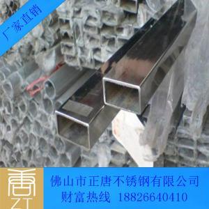 扁管,不銹鋼扁管,304不銹鋼扁管,佛山不銹鋼扁管