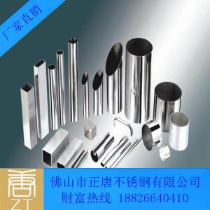 制品管,不銹鋼制品管,304不銹鋼制品管,佛山不銹鋼制品管
