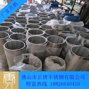 焊管,不銹鋼焊管,304不銹鋼焊管,佛山不銹鋼焊管