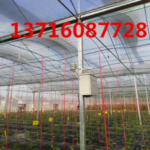 LBT-WK智慧农业自动化温室控制系统 厂家直销