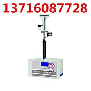 PM2.5 PM10颗粒物检测仪-β射线衰减法 厂家直销