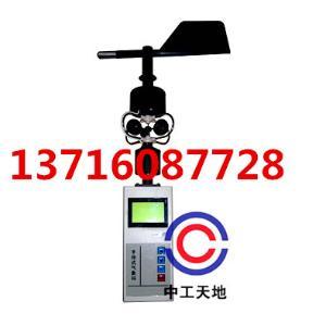 来电优惠 TD-1C手持式气象站 厂家直销