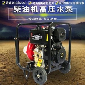 高揚程4寸柴油機排污泵合肥廬陽區