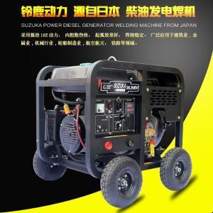 手推车式190A250A300A风冷柴油发电焊机