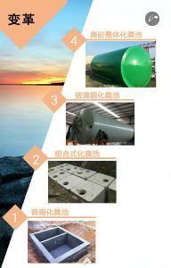 广东揭阳地埋式成品新型预制蓄水池厂家无渗漏占地面积小量身定制售后服务完善