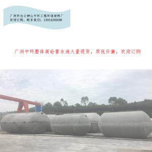 广西新型成品晨工商砼蓄水池公司直销价格实惠可定制生产库存充足上门安装