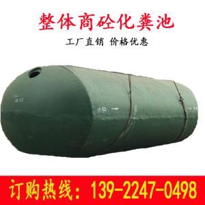 佛山顺德CG-GB7-SQ20晨工商砼地下蓄水池厂家型号尺寸可定制生产价格实惠