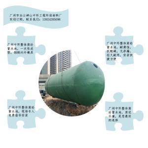 广东惠州晨工商砼地下蓄水池厂家无渗漏造价低尺寸型号可定制生产服务完善免费上门指导安装