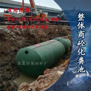 湖南CG-GB8-SQ25晨工整体商砼家用蓄水池厂家可定制生产上门安装