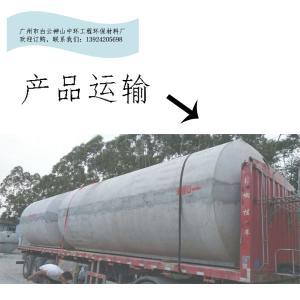 广州越秀CG-GB13-SQ100晨工整体商砼家用蓄水池厂家抗酸碱无渗漏可定制生产厂家直销