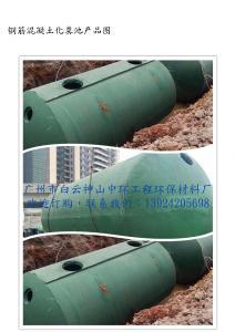 湛江茂名深圳鼎晨钢筋混凝土蓄水池公司 无渗漏高抗压厂家直销