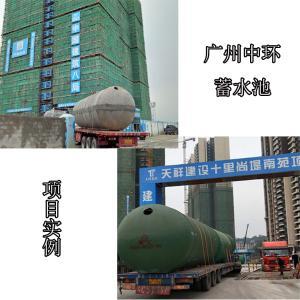 广西CG-GB3-SQ6商砼整体成品蓄水池公司厂家无渗漏尺寸型号定制生产服务完善自产自销