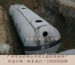 惠州惠阳CG-GBI-SQ16 成品钢筋混凝土地下蓄水池生产厂家保质十年施工期短