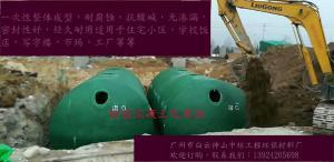广东中山四会肇庆CG-GB3-SQ6成品钢筋混凝土地下蓄水池坑酸碱造价低厂家直销价格实惠