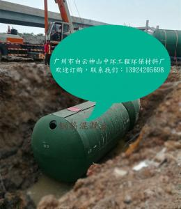 中山广州CG-GB3-SQ6成品钢筋混凝土地下蓄水池坑酸碱造价低厂家直销价格实惠