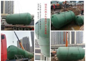 四会肇庆CG-GB4-SQ9小型成品钢筋混凝土地下蓄水池耐腐蚀抗压强价格实惠售后完善