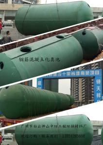 广东广西CGFRP-9整体式成品钢筋混凝土地下蓄水池厂家承压强价格实惠自产自销