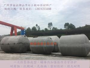佛山禅城CG-GB7-SQ20加固型成品钢筋混凝土 地下蓄水池型号尺寸可定制生产价格实惠