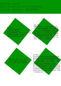 广州市黄埔整体式 钢筋混凝土地下蓄水池厂家承压强价格实惠自产自销施工期短