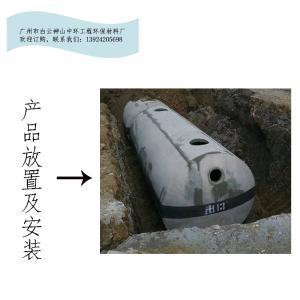广州海珠区16立方成品钢筋混凝土地下蓄水池厂家直销价格实惠上门安装