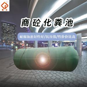 广州天河CG-GB3-SQ6钢筋混凝土地下蓄水池酸碱造价低厂家直销价格实惠