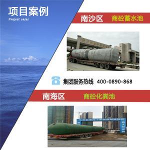 广州白云钢筋混凝土地下蓄水池承压强度高占地面积小且防渗漏上门安装